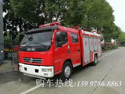 2019年5月推荐车型:国五东风3.5吨水罐河豚直播安卓版下载