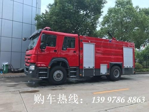 伟德手机客户端app重汽豪沃8吨水罐betvlctor伟德中文版