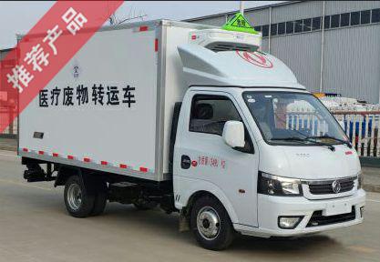 国六东风逸途小型医疗废物转运车(蓝牌)