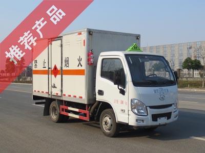 国六跃进小福星易燃气体厢式运输车