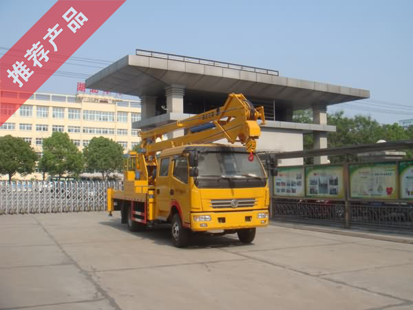 国五东风双排座18米高空作业车