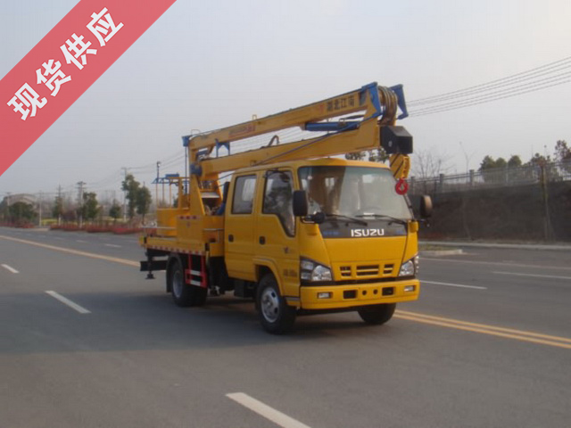 伟德手机客户端app庆铃16米高空作业车(130马力)