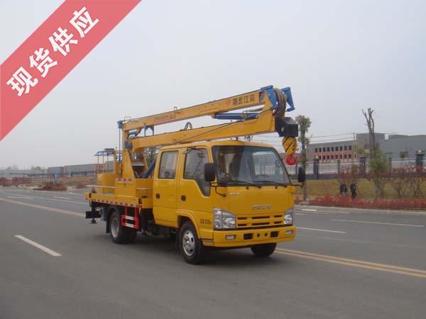 伟德手机客户端app庆铃16米高空作业车(98马力)