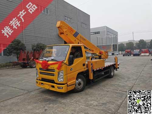 国六江铃17.5米伸缩臂高空作业车