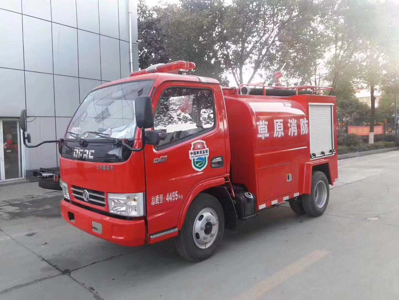 国五东风单排2吨消防洒水车