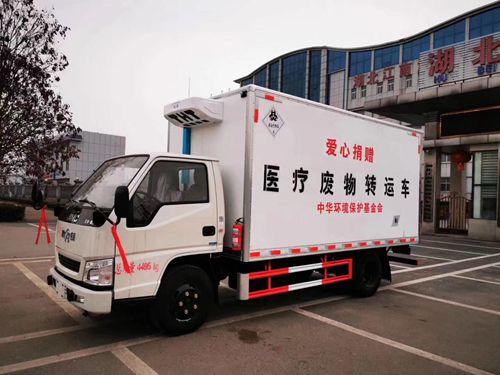 中华环境保护基金会爱心捐赠江铃医疗废物转运车