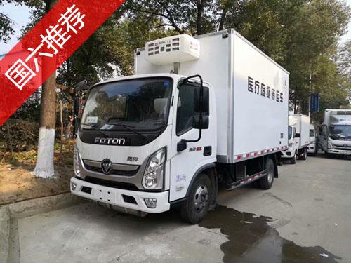 国六福田1吨医疗废物转运车