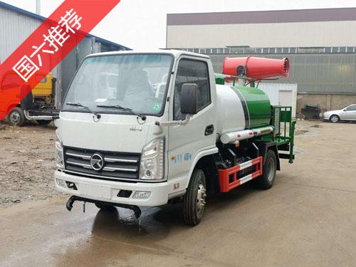 国六凯马2吨小型多功能抑尘车