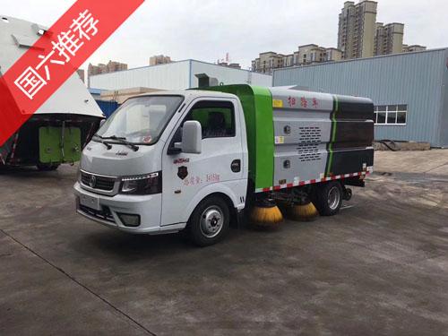 国六东风逸途小型扫路车(蓝牌)