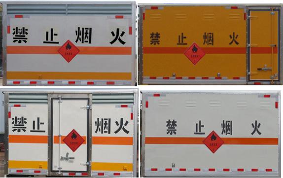 国六跃进小福星易燃液体厢式运输车
