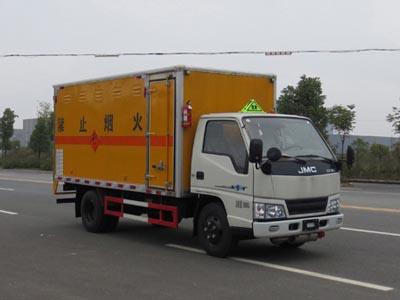 伟德手机客户端app江铃3吨爆破器材运输车