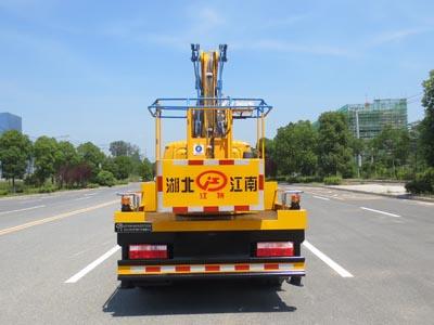 国六东风12米高空作业车(蓝牌)