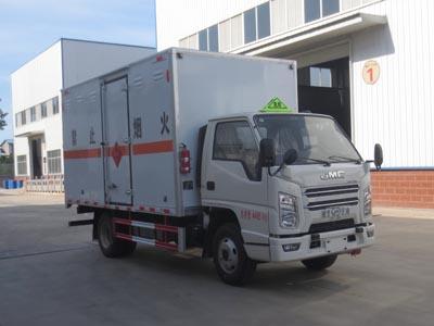 国六江铃1.3吨易燃液体厢式运输车
