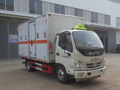 国六福田1.3吨型易燃液体厢式运输车