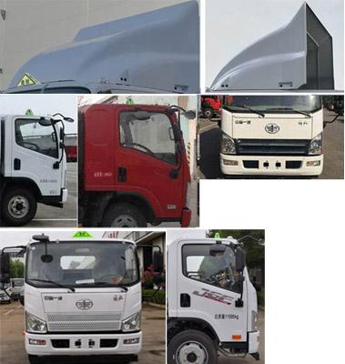 国六解放7.2吨易燃液体厢式运输车