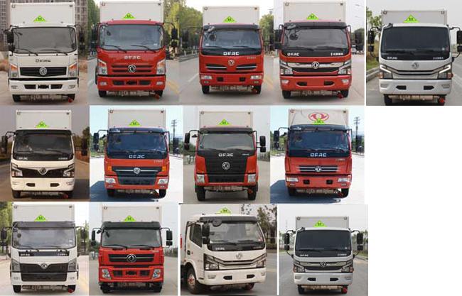 国六东风7吨易燃液体厢式运输车