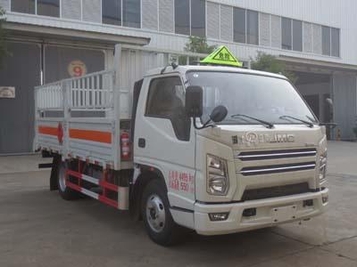 国六江铃1.2吨气瓶运输车