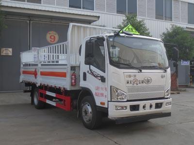 国六解放7吨气瓶运输车