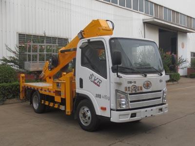 国六解放24米直臂式高空作业车