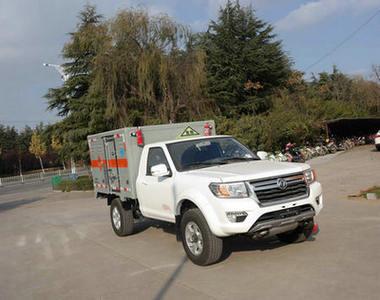 国六四驱皮卡0.5吨爆破器材运输车