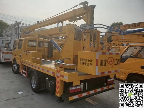 国六东风16米高空作业车 (4).jpg