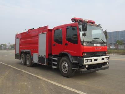 庆铃11吨消防车.jpg