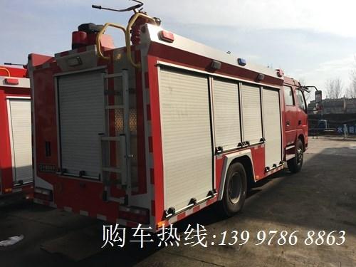 国五东风3.5吨水罐消防车多少钱