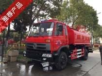 伟德手机客户端app东风四驱10吨消防洒水车