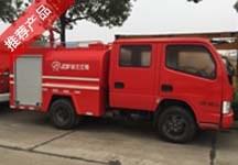 伟德手机客户端app东风双排座2吨消防洒水车