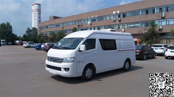 伟德手机客户端app福田G9面包型双排座冷藏车
