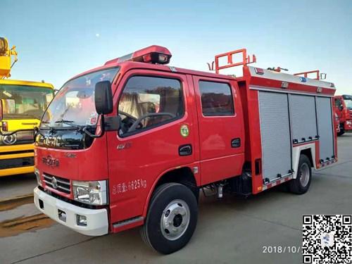 东风小多利卡内藏罐2吨水罐消防车