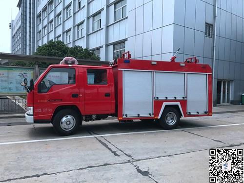 国五江铃2吨水罐消防车