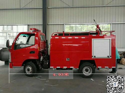 国五凯马小型消防车