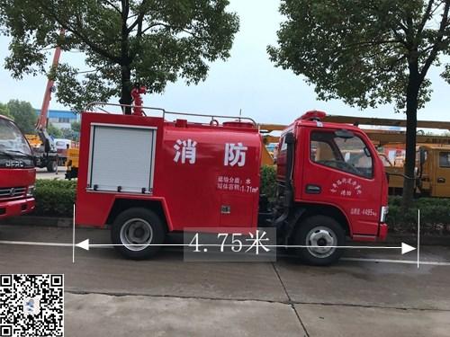 国五东风小微型消防车