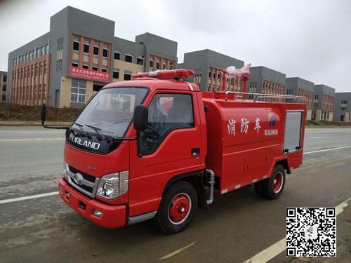福田2吨小型消防车