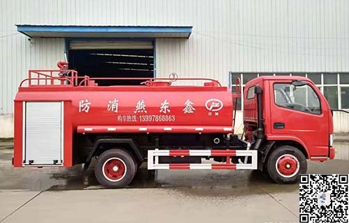 5吨消防洒水车