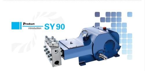 新型柱塞高压泵、水导专利喷头(精工)